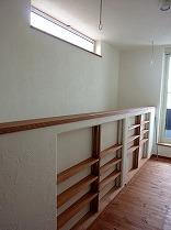 階段手摺壁の厚みを利用した本棚